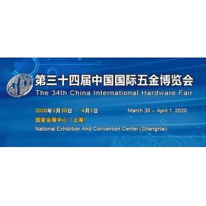 2020上海電動工具展
