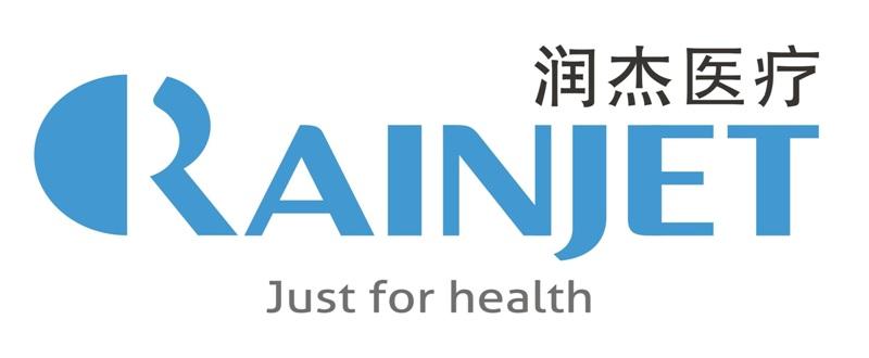 廣州市潤杰醫療器械有限公司
