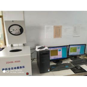 生物質燃料熱值檢測儀-新能源化驗設備