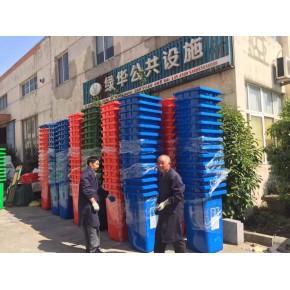 武漢240升分類垃圾桶,武漢塑料垃圾桶廠家