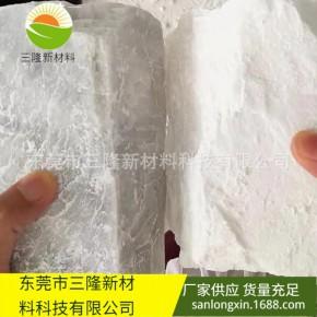 厂家直销PP拉丝填充母料  環保拉丝母粒  优质填充料批发