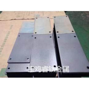 钌铱、铱钽钛阳极板 氯碱化工用钛阳极