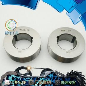 滾絲輪3T滾絲輪網紋直紋滾花輪滾絲機模具外螺紋滾牙輪54孔滾絲輪