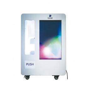 智能售货机代理 智能售货机 悦动心趣