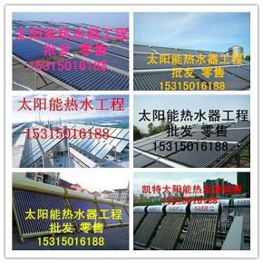 青島太陽能空氣能商用中央洗浴熱水工程公司