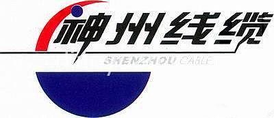 苏州市吴江神州双金属线缆有限公司