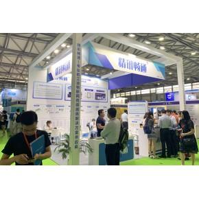 2020年广州国际環保展|2020水处理展