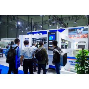 2020第21届长沙機床展览会