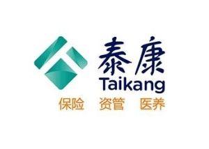泰康人壽保險有限責任公司河南洛陽中心支公司