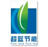 洛陽超藍節能技術有限公司