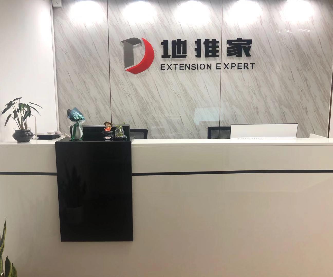 蘇州福晟邦智能科技有限公司