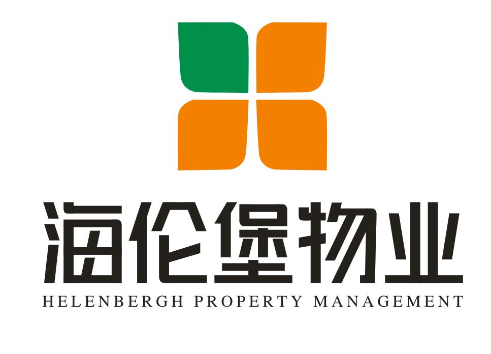 廣州海倫堡物業管理有限公司上海分公司