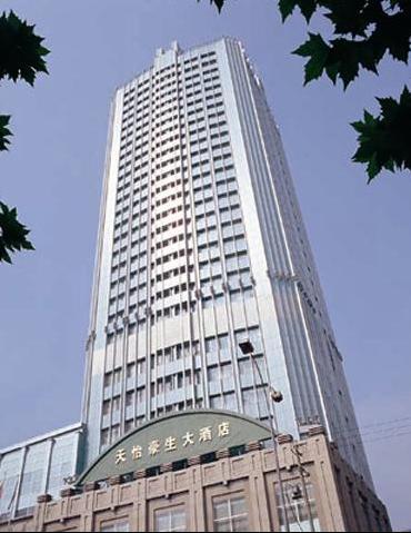 貴州天怡大酒店有限公司