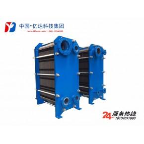 大连亿达板式換熱器与其他国产板式換熱器相比的优势。