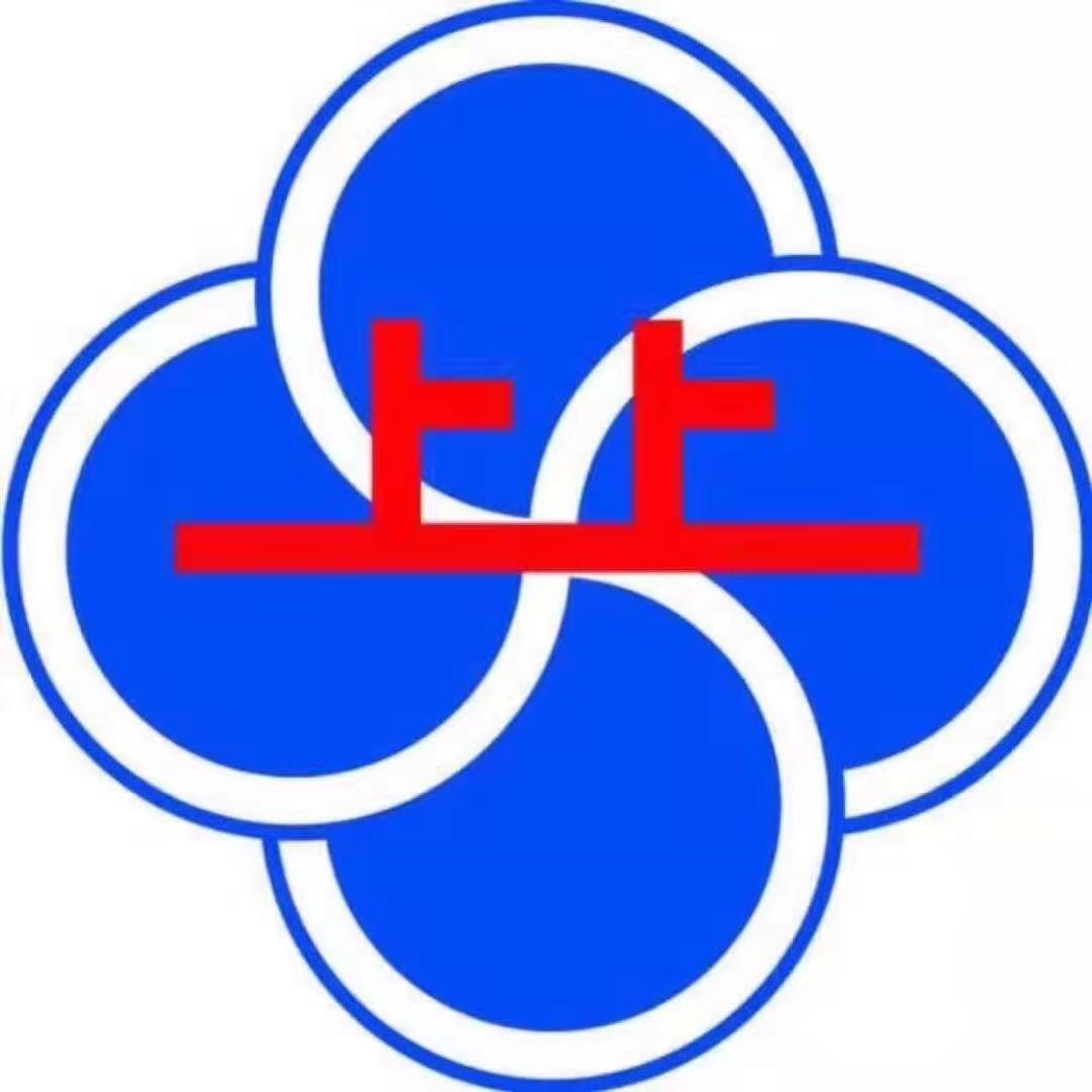 鹽城市城南新區上之豐電線電纜經營部