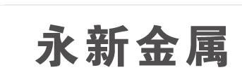 濰坊慶霞金屬制品有限公司