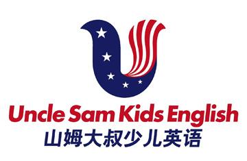 哈爾濱山姆大叔教育科技有限公司