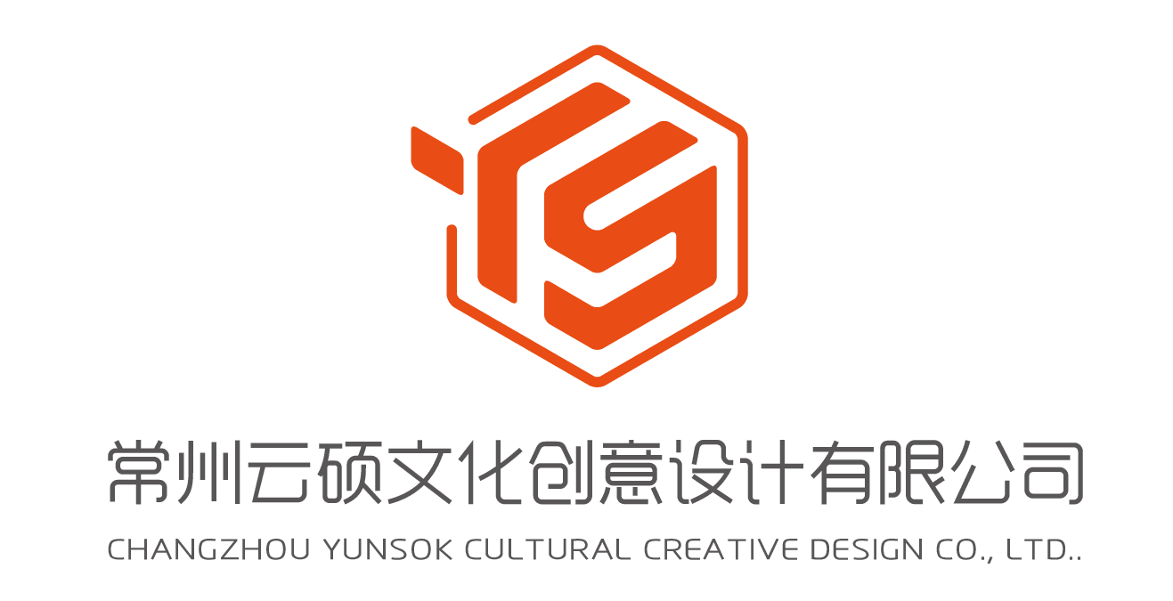 常州云碩文化創意設計有限公司