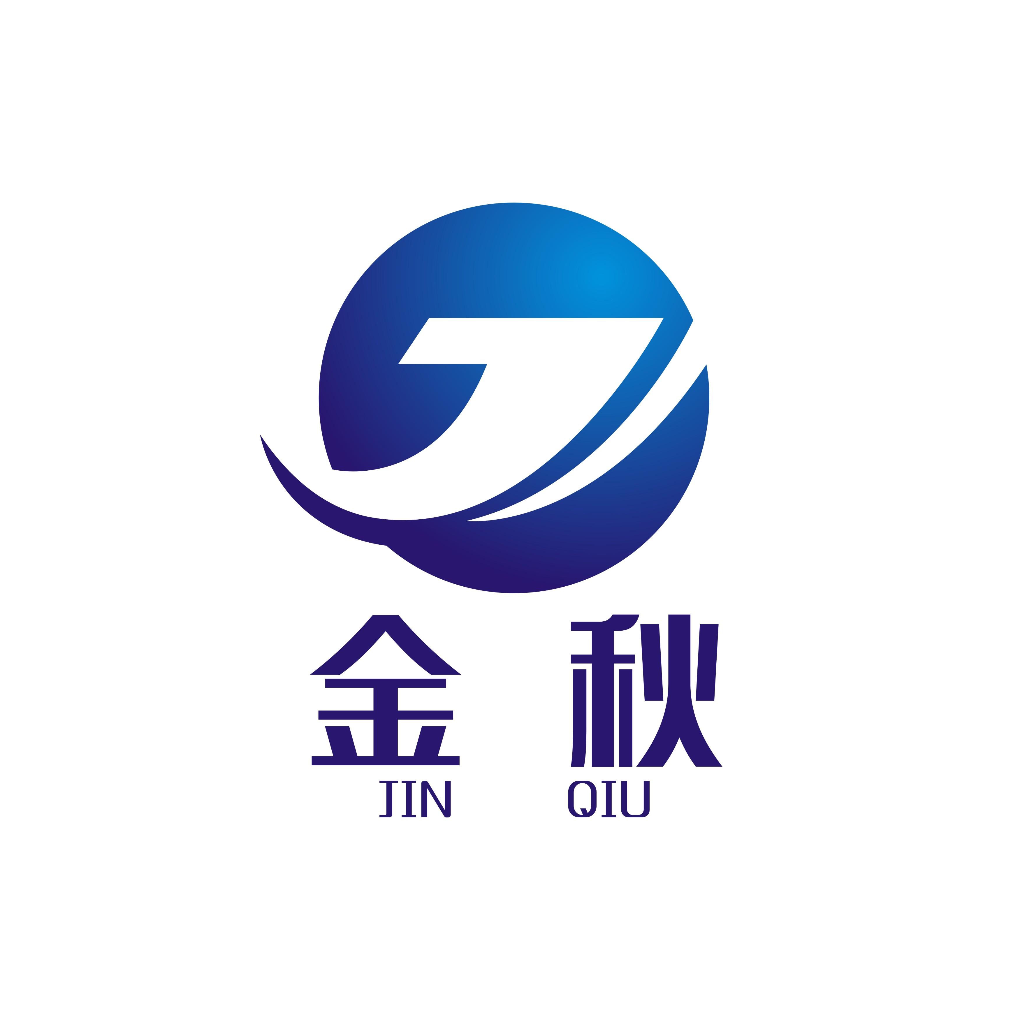 连云港市金秋电器有限公司