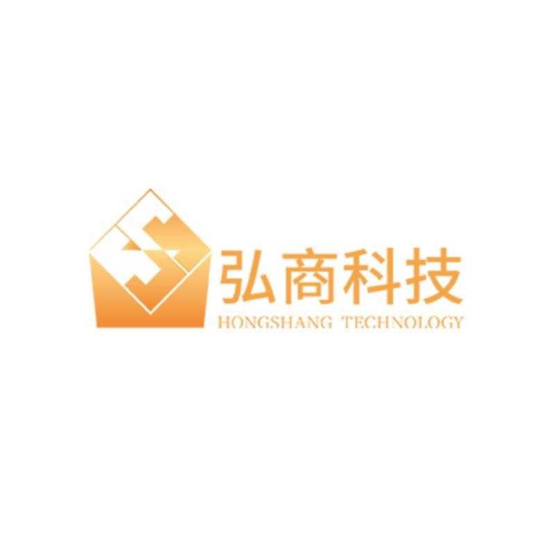 杭州弘商電子商務有限公司