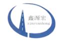 青岛鑫源宏建设工程有限公司