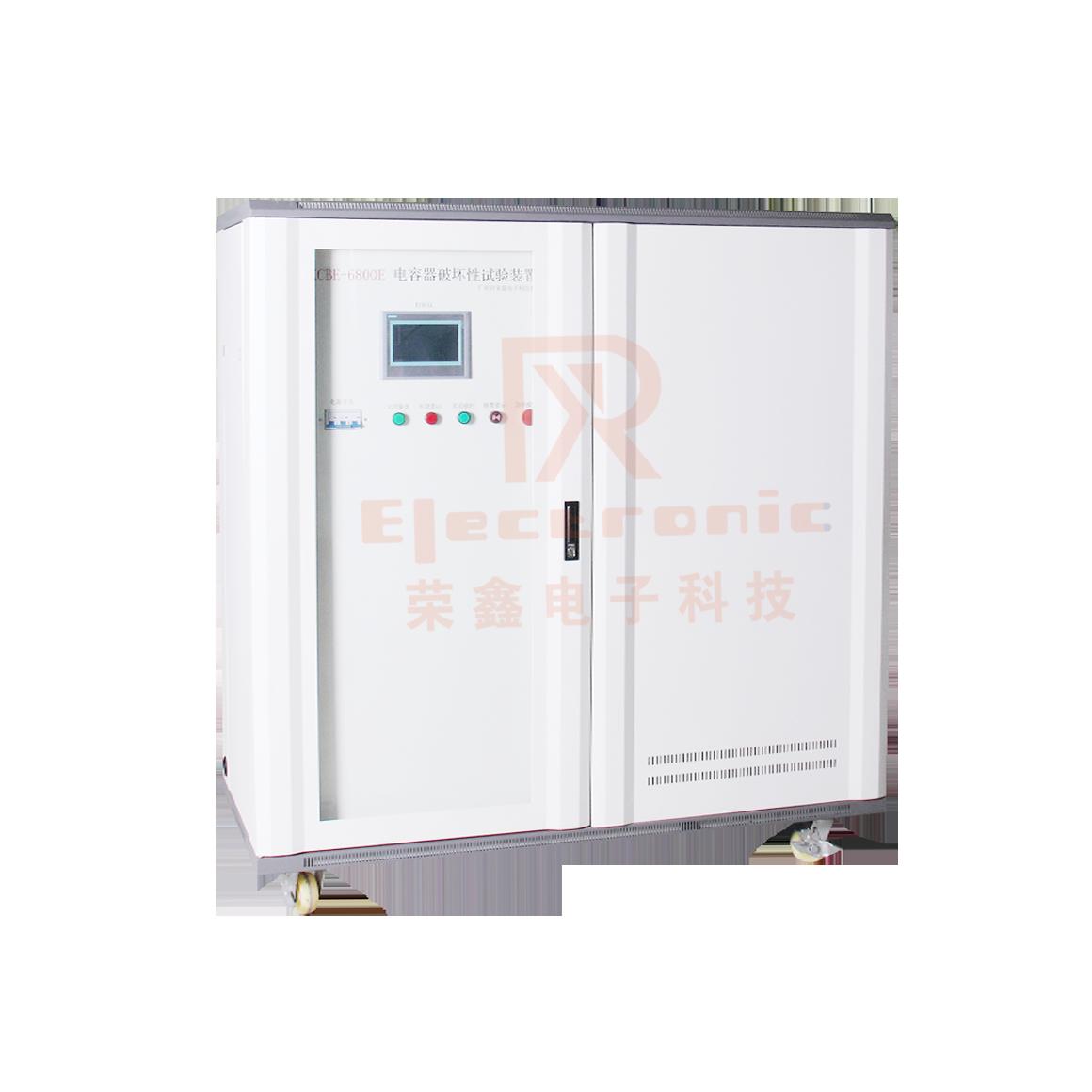 荣鑫RX-CBE6800 电容器破坏性试验装置
