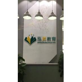 泓昇在线教育全国招商咨询中心