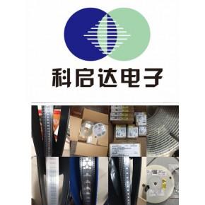 平谷交换IC回收商 咨询平谷公司回收芯片电子元件