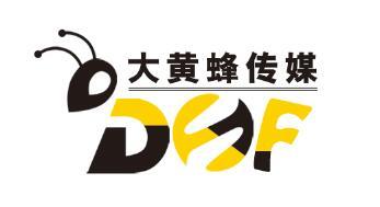 連云港大黃蜂文化傳媒有限公司