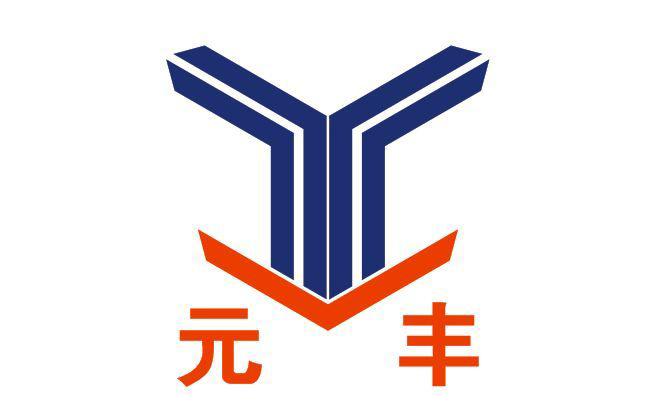 臨沂元豐置業有限公司