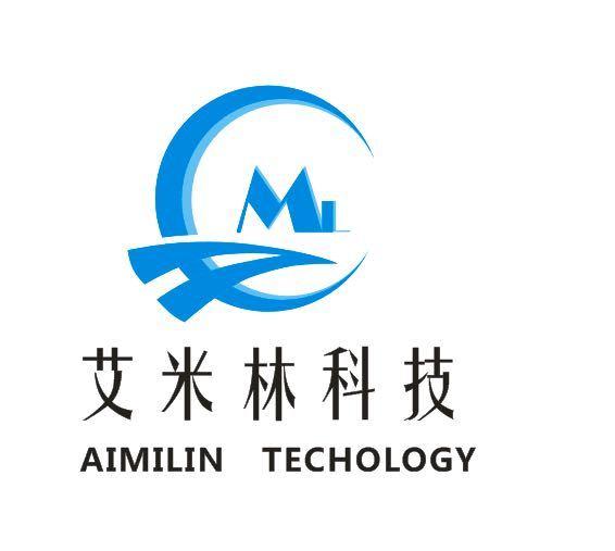 成都艾米林科技有限公司