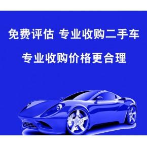 云南昆明那里收购二手车 卖二手车就到千顺二手车