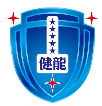 广西健龙安防科技有限公司