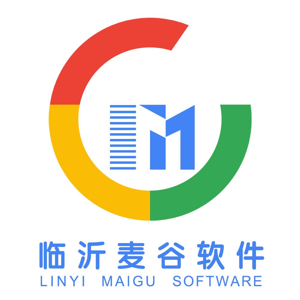臨沂市麥谷軟件信息技術服務有限公司
