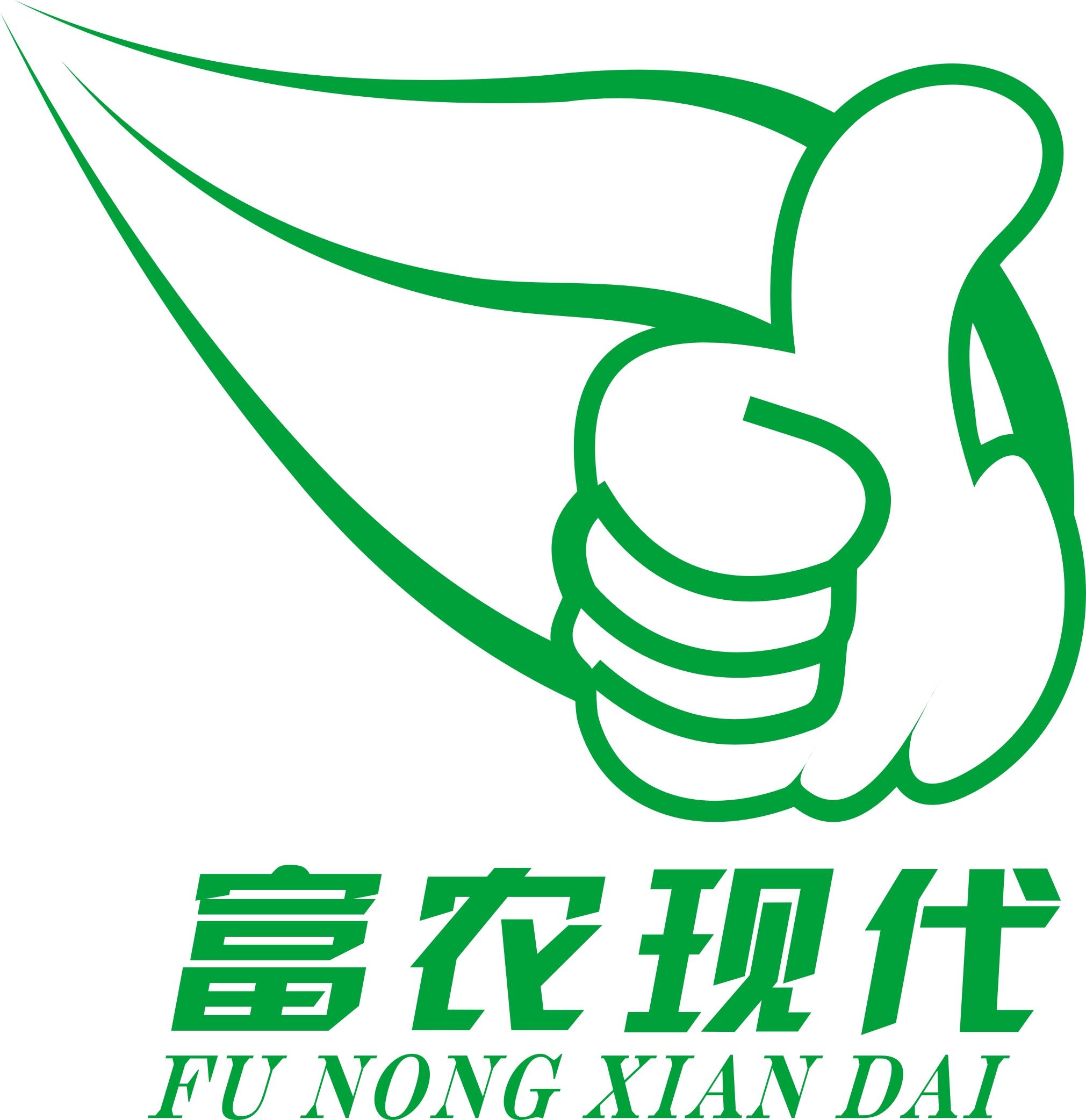 重慶富農現代生物科技有限公司