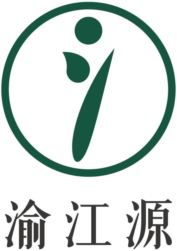 重庆江源油橄榄开发有限公司