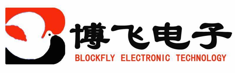 石家莊博飛電子科技有限公司