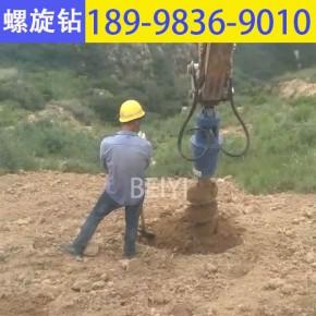 小型挖掘机改装液压螺旋钻机一机多用