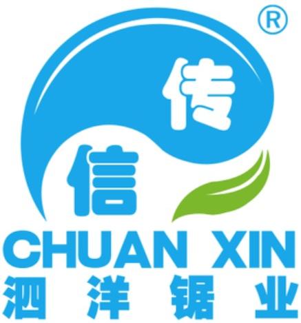 吉林市泗洋超硬工具有限公司