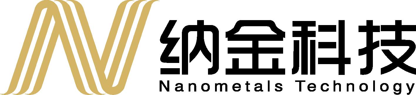 珠海納金科技有限公司