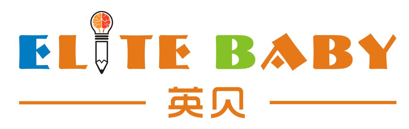 杭州英貝教育咨詢有限公司