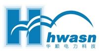 上海華順電力科技有限公司