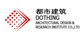 江苏省都市建筑设计研究院有限公司