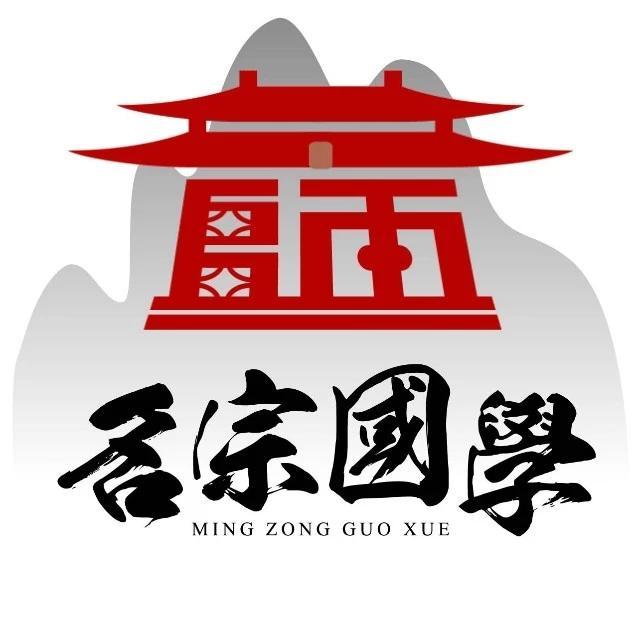 杭州名倧教育咨询有限公司