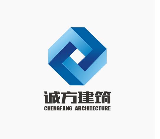 廣東誠方建筑工程有限公司