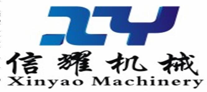 東莞市信耀機械設備有限公司