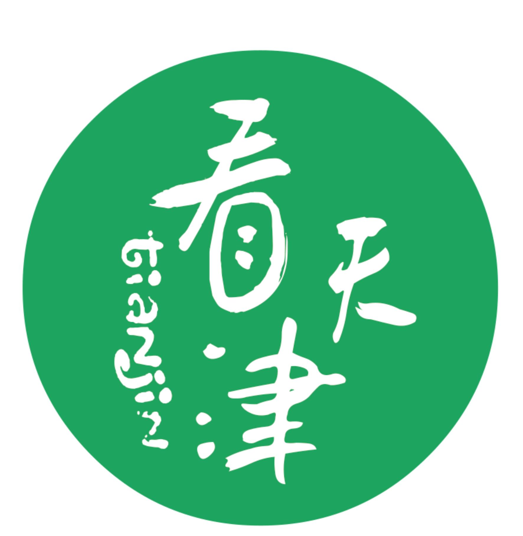 天津康訊網絡科技有限公司