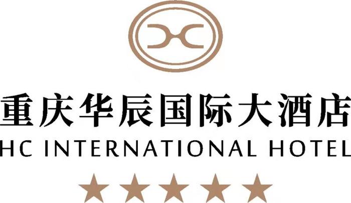 重庆华辰国际大酒店有限公司