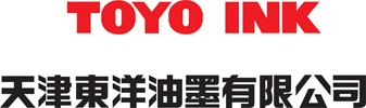 天津東洋油墨有限公司