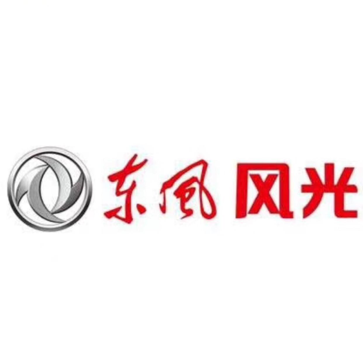 河南省榮翔汽車貿易有限公司